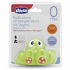 Chicco Digital Bath Thermometers Octobus 2012 - large image 3