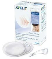 AVENT Niplette™ -  * Breastfeeding is an essential part for the best start into a wonderful life. Both mom and baby enjoy being close to each other and breast milk is the best nutrition for a healthy development – there is no doubt about it.