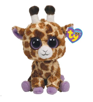 Beanie Boo Safari Giraffe -  * The Beanie Boo Safari giraffe conquers by the big eyes every heart in seconds and invites to cuddle