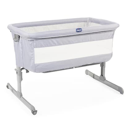 chicco Co-Sleeper Next2Me -  * ✓ from birth up to 6 months ✓ height adjustable in 6 levels ✓ including mattress ✓ facilitates breastfeeding at night ✓ can be used as a closed baby cot