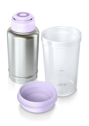 AVENT Bottle Warmer On the Go -  * Anywhere and at anytime are you able to warm up the meals of your little one with the Avent Thermo bottle warmer. First time parents are thrilled with the simple process.