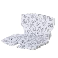 Geuther Seat Reducer Syt -  * The seat reducer Syt is an extra-soft, padded seat insert covered with fabric and suitable for the high chair Syt. With this seat reducer, your child can sit safely and comfortably in the high chair!