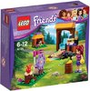Lego Friends adventure camp archery 2017 - large image 1