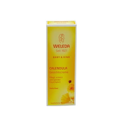 Weleda Calendula Face Cream, 50 ml - * Weleda Calendula facial cream, 50ml – This cream gives especially much moisture to your baby's skin.