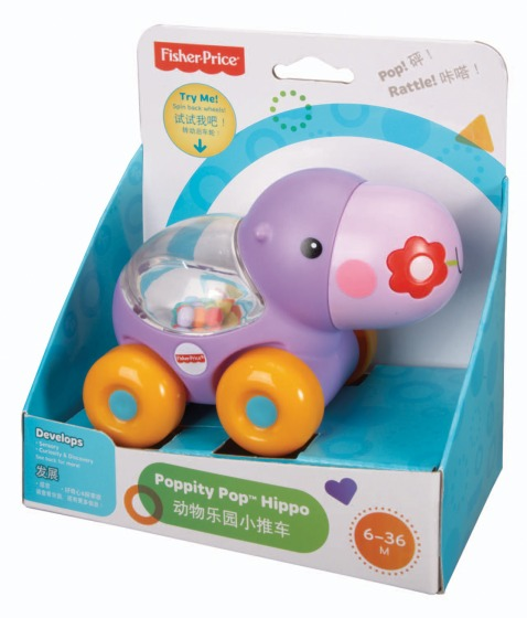 Fisher price poppity pop racing fun animals 2017 buy at for Chaise 4 en 1 fisher price