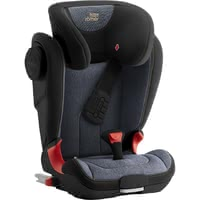 Britax Römer Child Car Seat Kidfix II XP SICT – Black Series - * The Britax Römer car seat Kidfix II XP SICT – Black Series – is a highly flexible car seat which can be used for the age of 4 to 12 years and offers a unique frontal impact protection thanks to the X-PAD.