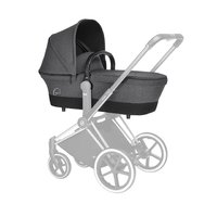 Cybex PRIAM Carrycot - * Make your wish for the ideal carrycot come true: The Cybex PRIAM Carrycot combines stylish appearance and comfort wherever you and your little one may go.