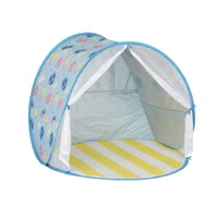 Babymoov Anti-UV Tent -  * This amazing anti-UV tent that pitches itself creates a shady spot which is perfect for playing and relaxing.