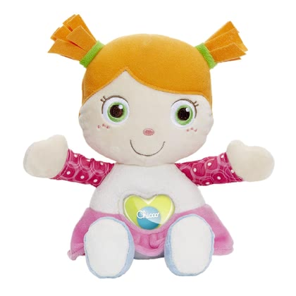 Chicco First Love Cuddly Doll Emily -  * Chicco's First Love Cuddly Doll Emily will be your little girl's first doll.