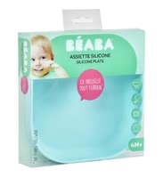 Béaba Silicone Plate -  * Béaba's adorable tableware impresses everyone with its trendy pastel colours – trend-conscious parents count on clear lines and are convinced by many super convenient features.