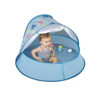 Babymoov Aquani – Play Centre, Paddling Pool and Travel Cot -  * During the summer months many parents spend most of their time with their kids outdoors. With the Babymoov Aquani you can always protect, entertain or refresh your child.