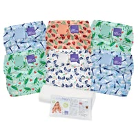 Bambino Mio miosolo All-in-One Cloth Nappy Set -  * Welcome to the family of cloth nappy! Stylish and wonderfully easy to use, the award-winning BambinoMio All-in-One cloth nappies will convince all new parents immediately.