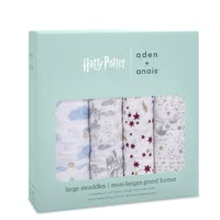 aden+anais Harry Potter iconic collection Swaddles Wickeltücher 4er Pack -  * The most magical muslin of all time! Dive into the magical world of Harry Potter™ together with your baby. Iconic images of Hogwarts™, the Golden Snitch and Harry's flying owl Hedwig make the new aden + anais Metallic collection simply unique.