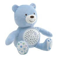 "Chicco Nightlight Projector ""Baby Bear"" -  * Cuddle, play and sleep – your child will instantly fall in love with the cute ""Baby Bear"" by Chicco."
